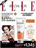 ELLE JAPON 2019年11月号 ×「エンビロン」モイスチャークリーム&ジェル特別セット