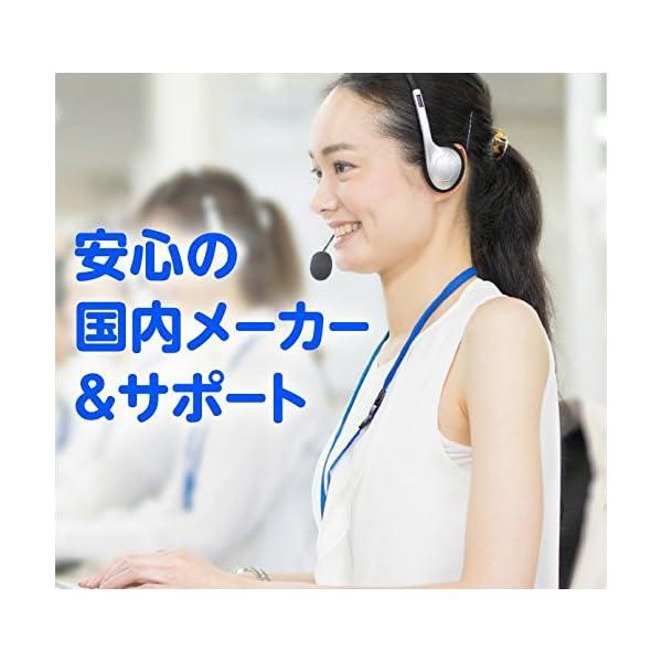 I-O DATA microSDHCカード 1...の紹介画像4