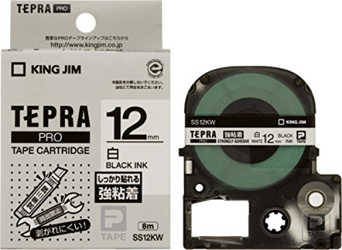 キングジム テープカートリッジ テプラPRO 強粘着 12mm SS12KW 白