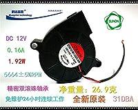 WINMING Whole new quasi EF50151B1 C02C - A99 big air volume 5 cm humidifier 5015 turbo blower fan