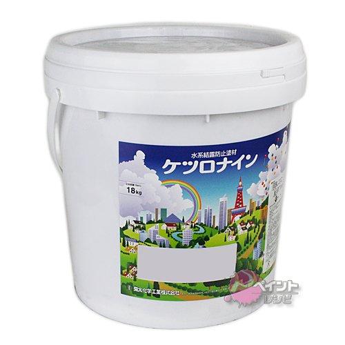 菊水化学工業 ケツロナイン 18kg 白