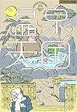 温泉天国 (ごきげん文藝)