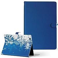 Xperia Tablet Z SO-03E SONY ソニー タブレット 手帳型 タブレットケース タブレットカバー カバー レザー ケース 手帳タイプ フリップ ダイアリー 二つ折り その他 雪 冬 so03e-001485-tb