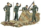 プラッツ 1/35 第二次世界大戦 ドイツ軍 戦車兵 対空警戒!!(フランス 1944) プラモデル DR6191