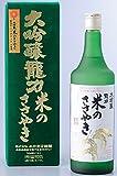 龍力 大吟醸 米のささやき 精米歩合40-50 720ml