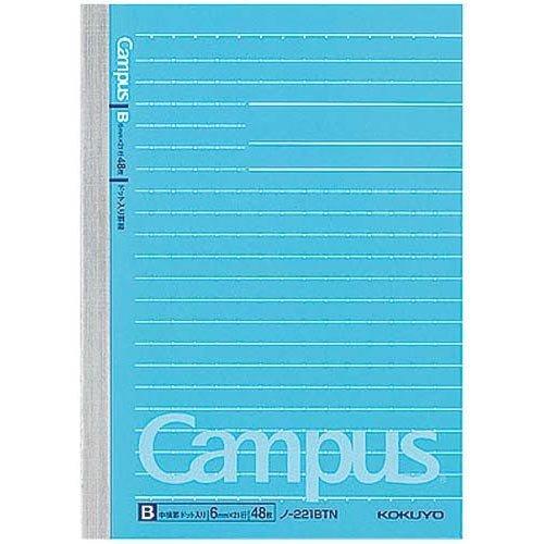 コクヨ キャンパスノート A6(ドット罫) B罫×10冊
