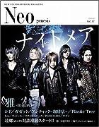 Neo genesis Vol.17 (SOFTBANK MOOK)()