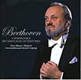 交響曲 第5番 ハ短調 Op.67「運命」 第1楽章 アレグロ・コン・ブリオ