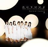 SEXY SEXY/泣いていいよ/Vivid Midnight(初回生産限定盤B)(DVD付)