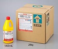 8-4517-01次亜塩素酸ナトリウム製剤(殺菌料漂白剤)1000mL