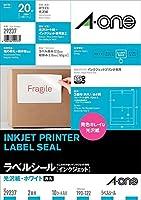 (まとめ買い) エーワン ラベルシール インクジェット 光沢紙 2面 10枚 29237 【×3】