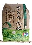 山形県庄内産 特別栽培米認証 ひとめぼれ 玄米 10kg 平成29年産