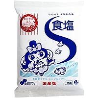 塩事業センター 食塩1kg