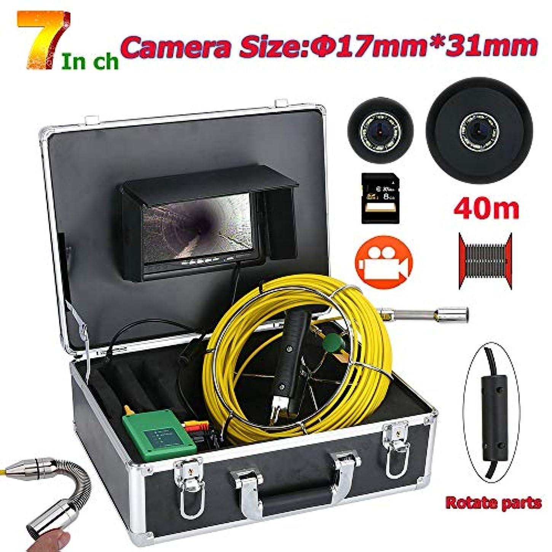 機械的極地葡萄7インチdvr 17ミリメートルパイプ検査ビデオカメラip68防水排水管下水道検査カメラシステム1000 tvlカメラ付き8ピースledライト8ギガバイトsdカード,40M