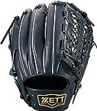 ゼット(ZETT) 硬式野球 プロステイタス グラブ (グローブ) サード用 ナイトブラック(1900N) 右投げ用 日本製 BPROG450