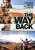 ウェイバック-脱出6500km-[DVD]