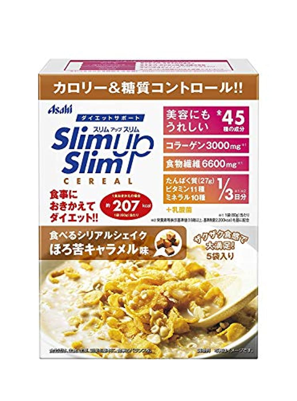 比類のない圧力火炎スリムアップスリム 食べるシリアルシェイク ほろ苦キャラメル味 300g (60g×5袋) ×5