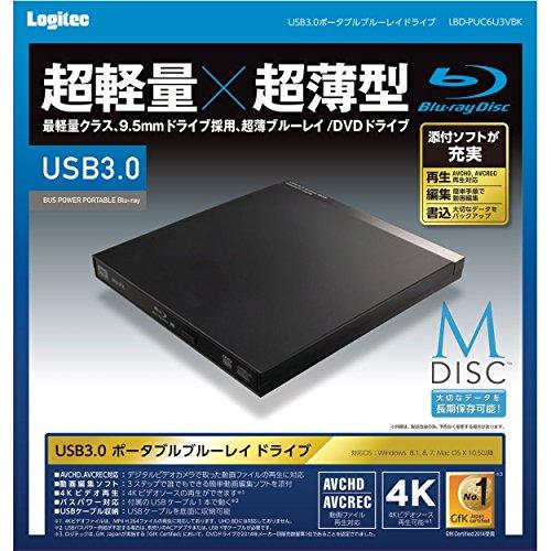 ロジテック ブルーレイドライブ 外付け USB3.0 再生 編集 保存ソフト付属 9.5mm薄型ドライブ ブラック LBD-PUC6U3VBK