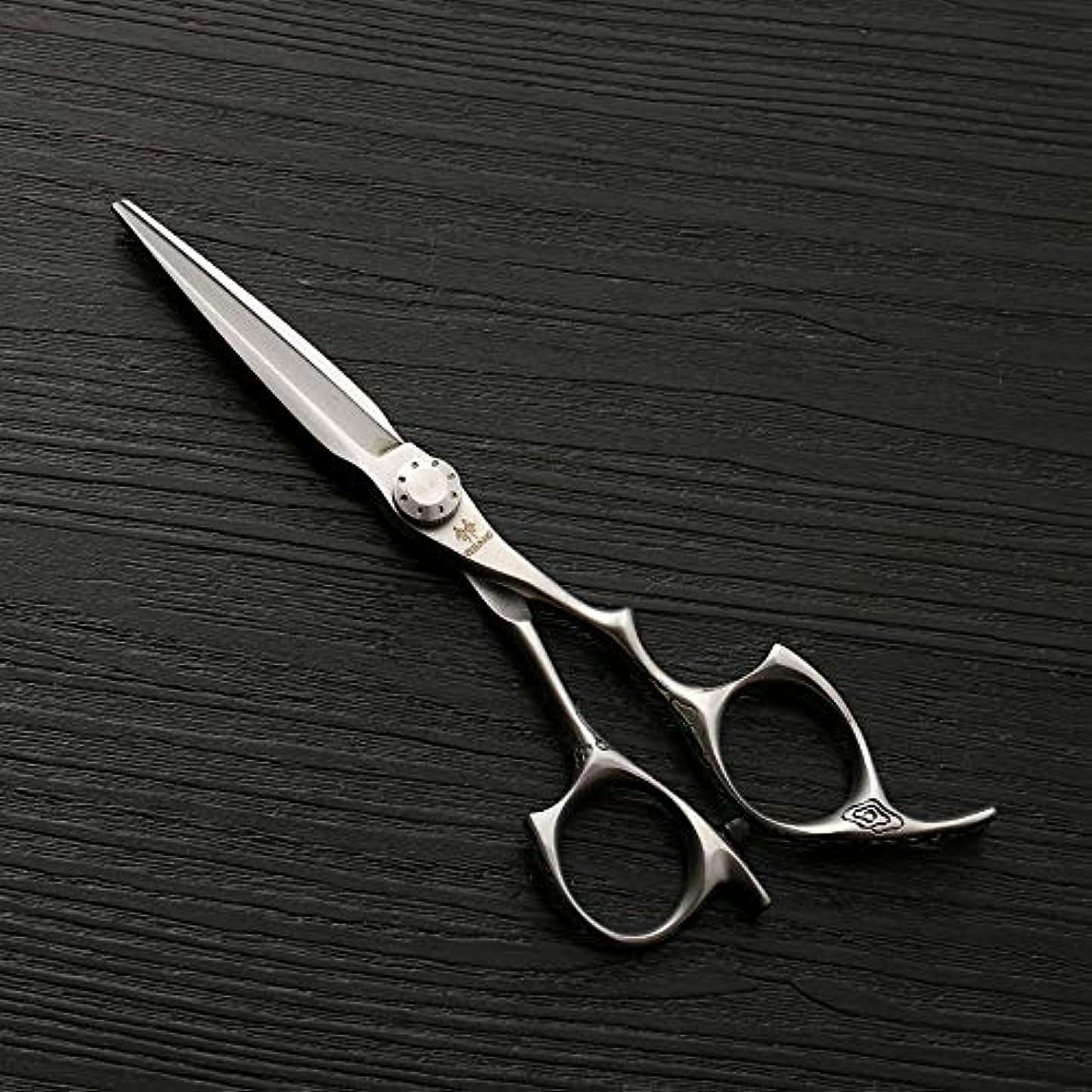 補償モナリザ過ち5.5インチステンレス鋼プロフェッショナルフラットせん断、新しいバリカン、ヘアスタイリスト理髪はさみ ヘアケア (色 : Silver)
