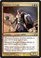 Magic: the Gathering - Fortress Cyclops (164) - Gatecrash