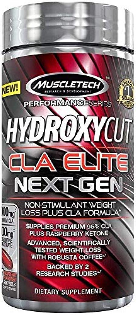 中毒記念品とんでもないHydroxycut CLA エリートNEXT GEN(運動消費サポートサプリ 興奮剤不使用)ラズベリー(100ソフトジェルカプセル)[海外直送品] -4 Packs