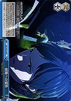ヴァイスシュヴァルツ アニメーション映画『GODZILLA(ゴジラ)』 前線への覚悟(CC) GZL/SE33-48 | クライマックス 青