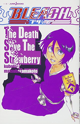 BLEACH The Death Save The Strawberry (JUMP jBOOKS)