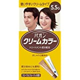 【シュワルツコフ ヘンケル】パオンクリームカラー5.5-G濃いめの栗色40g+40g