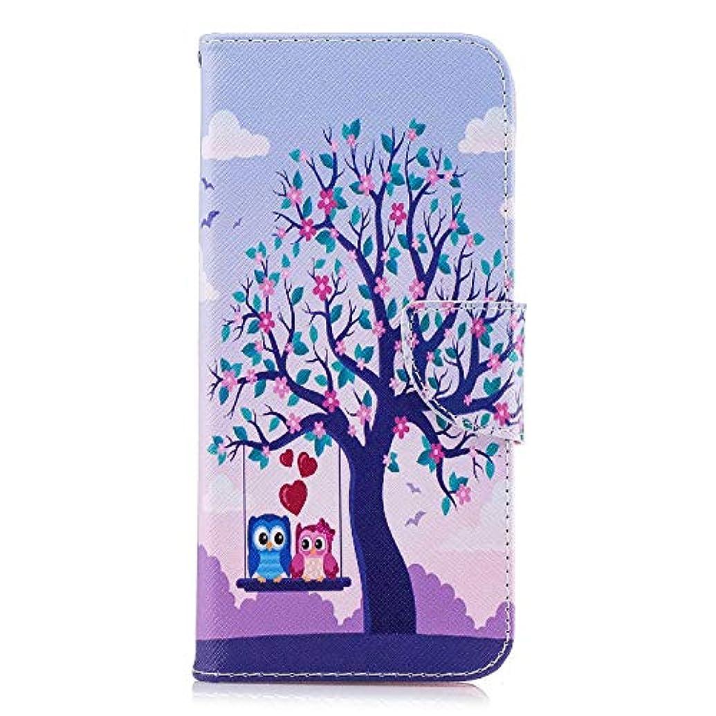 子孫政治的恩恵OMATENTI Galaxy S9 Plus ケース, ファッション人気 PUレザー 手帳 軽量 電話ケース 耐衝撃性 落下防止 薄型 スマホケースザー 付きスタンド機能, マグネット開閉式 そしてカード収納 Galaxy S9 Plus 用 Case Cover, 樹木