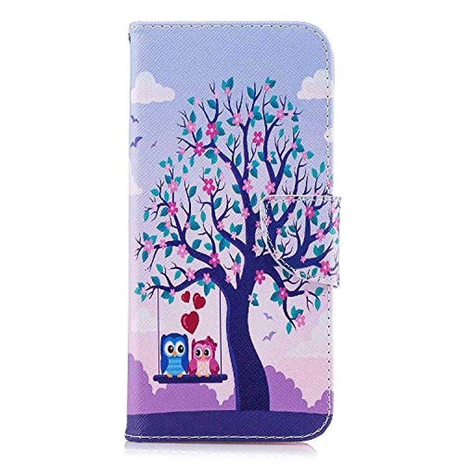 無数の治す引くOMATENTI Galaxy S9 Plus ケース, ファッション人気 PUレザー 手帳 軽量 電話ケース 耐衝撃性 落下防止 薄型 スマホケースザー 付きスタンド機能, マグネット開閉式 そしてカード収納 Galaxy S9 Plus 用 Case Cover, 樹木