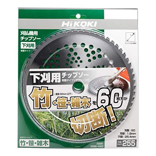 日立工機 ハイコーキ チップソー 軽量、下刈用 255MM×25.4 60枚刃 00684582 直送品