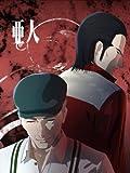 亜人 二(Blu-ray初回生産限定版)[Blu-ray/ブルーレイ]