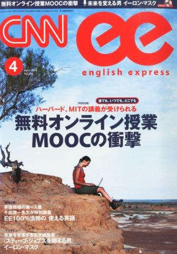 CNN english express (イングリッシュ・エクスプレス) 2014年 04月号 [雑誌]の詳細を見る