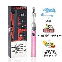 電子タバコ NEREUS® - ポータブルロング蒸気電子タバコVapeペンキット - 電子タバコ/VAPE/爆煙/禁煙サポート - LEDライトインジケータUSB充電と簡単操作 (ピンク)
