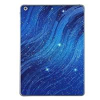 第1世代 iPad Pro 9.7 inch インチ 共通 スキンシール apple アップル アイパッド プロ A1673 A1674 A1675 タブレット tablet シール ステッカー ケース 保護シール 背面 人気 単品 おしゃれ 014869