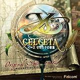 日本ファルコム イース セルセタの樹海 オリジナルサウンドトラック