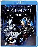 バットマン&ロビン Mr.フリーズの逆襲!(初回生産限定スペシャル・パッケージ) [Blu-ray]