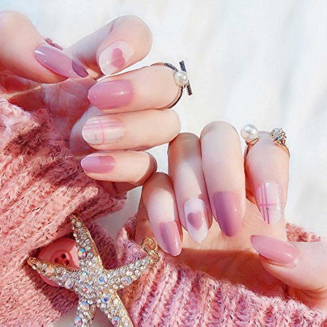 シャーバンケット幾分可愛い優雅ネイル 桜色 ラブ シルバーライン 小さな丸い頭 ネイルチップ 24pcs 二次会 花嫁 手作りネイルチップ
