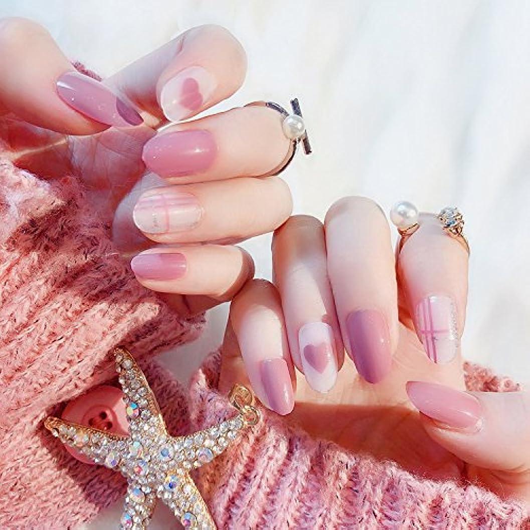 誤ポスターかすかな可愛い優雅ネイル 桜色 ラブ シルバーライン 小さな丸い頭 ネイルチップ 24pcs 二次会 花嫁 手作りネイルチップ