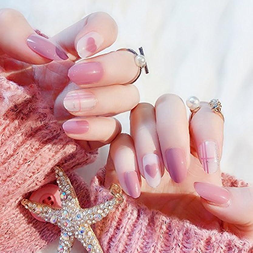 落ち着かないリーフレット謎可愛い優雅ネイル 桜色 ラブ シルバーライン 小さな丸い頭 ネイルチップ 24pcs 二次会 花嫁 手作りネイルチップ
