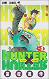 HUNTER×HUNTER NO.3
