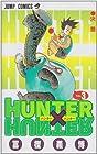 HUNTER×HUNTER 第3巻