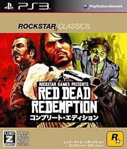 ロックスター・クラシックス レッド・デッド・リデンプション:コンプリート・エディション【CEROレーティング「Z」】 - PS3