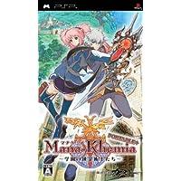マナケミア ~学園の錬金術士たち~ ポータブルプラス(通常版) - PSP