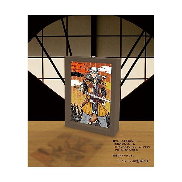 70ピース ジグソーパズル 刀剣乱舞―ONLI...の紹介画像2