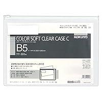 コクヨ クリアケース カラー チャック付 軟質タイプ B5 白 クケ-305W