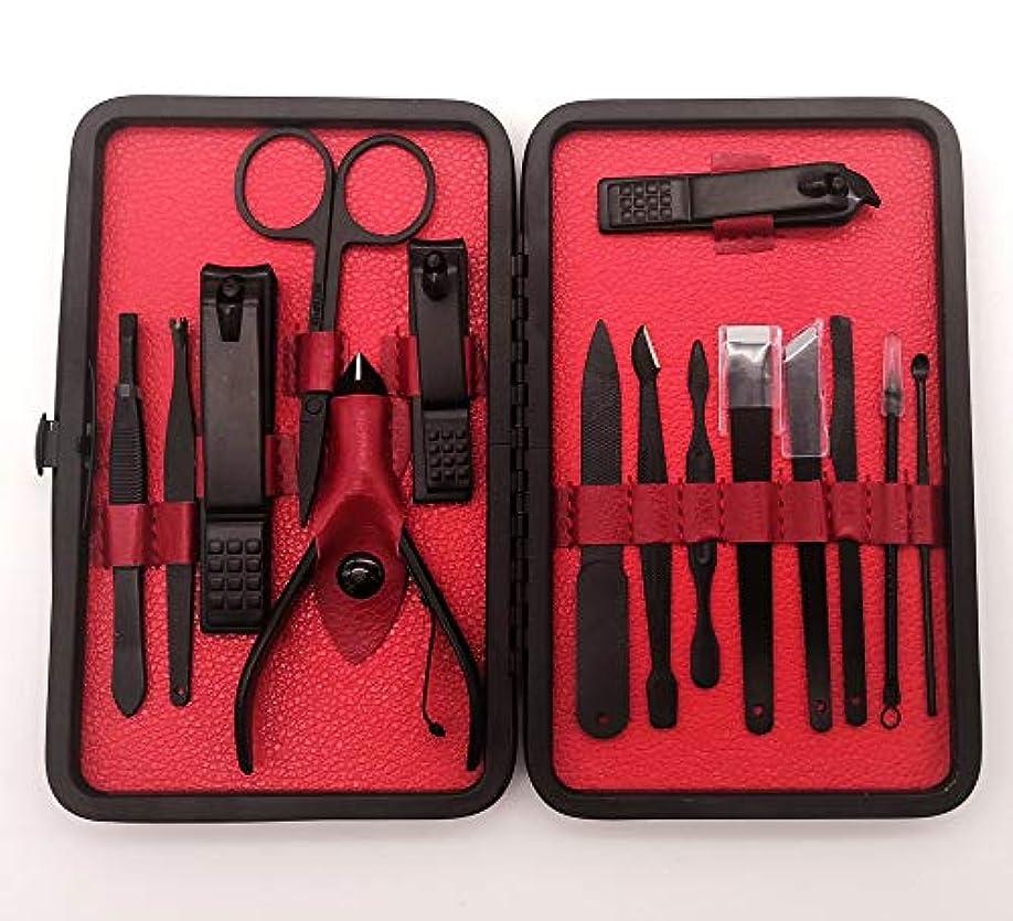 摘む規範解明爪切りセット15個爪切りセットペディキュアセット