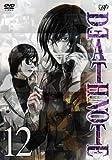 DEATH NOTE Vol.12 [DVD]