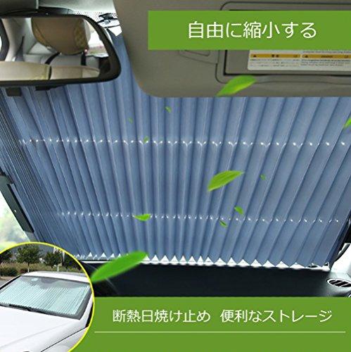 Rocomoco 車用遮光サンシェード フロント 線収納箱2個 吸盤4個 80cm 自動折り畳み式 取り除く必要がないトラック ワゴン 大型車