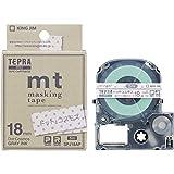 キングジム 「テプラ」PROテープカートリッジ マスキングテープ「mt」ラベル ドット・コスモス/グ SPJ18AP